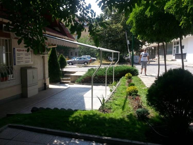 """Медицински център """"ХУБЧА"""""""